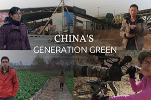 generation-green-tile